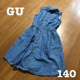 ジーユー(GU)の140cm(ワンピース)