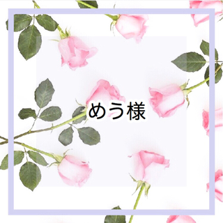 Dreamy Glitter♡ペタルリボン×ハートフレーム×イニシャルチャーム♡(iPhoneケース)