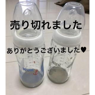 NUK ヌーク¨̮⑅*哺乳瓶 ベビー(哺乳ビン)