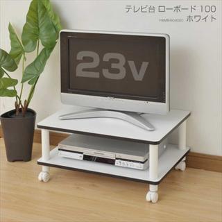 テレビ台 幅60(テーブルにも使える)キャスター付き ホワイト  (コーヒーテーブル/サイドテーブル)