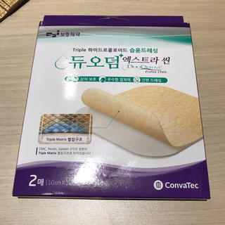 韓国 再生テープ デュオダム(その他)