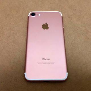 アップル(Apple)のiPhone7 本体 128GB RoseGold キャリア au(スマートフォン本体)