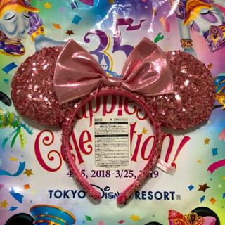 新品タグ付☆ ピンク カチューシャ スパンコール ミニー ディズニーリゾート
