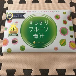 すっきりフルーツ青汁 未開封(青汁/ケール加工食品 )