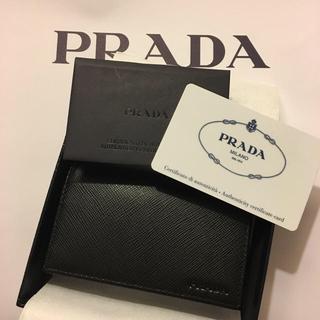 プラダ(PRADA)の新品未使用 PRADA サフィアーノ 名刺入れ ビジネスカードケース ブランド(名刺入れ/定期入れ)