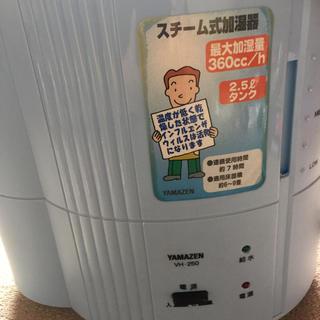 加湿器  YAMAZEN(加湿器/除湿機)