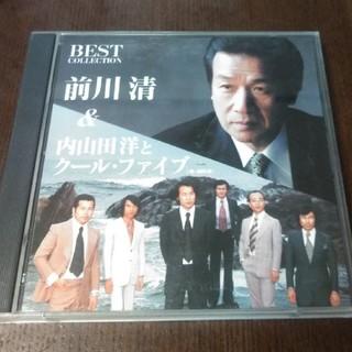前川清 内山田洋とクールファイブ ベストコレクション(演歌)