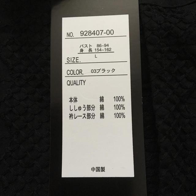 しまむら(シマムラ)のノースリーブトップス レディースのトップス(カットソー(半袖/袖なし))の商品写真