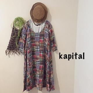 キャピタル(KAPITAL)のkapital ☆パッチワークワンピース(ロングワンピース/マキシワンピース)