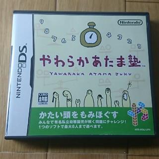 任天堂 - DSソフト やわらかあたま塾