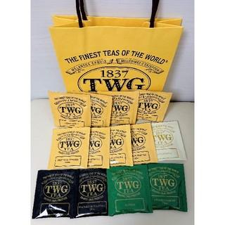 【未使用】シンガポール TWG 紅茶13個 7種類セット☆紙袋付き♪(茶)