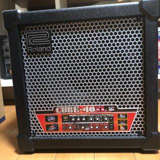 ローランド(Roland)のRoland CUBE40-XL ギターアンプ(ギターアンプ)