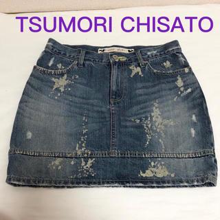 ツモリチサト(TSUMORI CHISATO)の最終価格!ツモリチサト デニムスカート(ミニスカート)