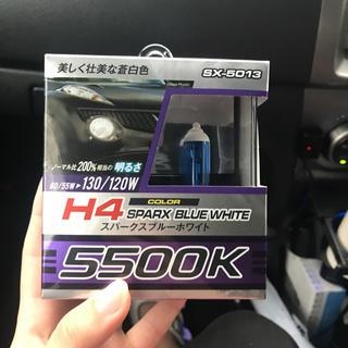 H4スパークスブルーホワイト5500k(車種別パーツ)