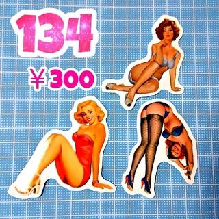 【No.134】防水 ストリート ステッカー セット《複数ご購入でお値引き》