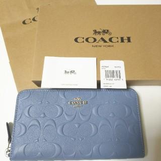 コーチ(COACH)の〈新品〉コーチ COACH シグネチャー型押し ラウンドファスナー 長財布 水色(財布)