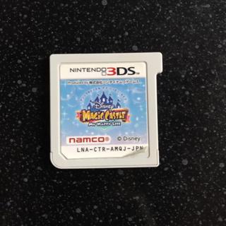 ニンテンドー3DS(ニンテンドー3DS)のマジックキャッスル マイ・ハッピー・ライフ(携帯用ゲームソフト)