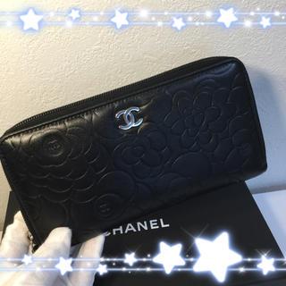 【CHANEL】ラムスキンカメリア❤️ラウンドファスナー長財布✨全付属品付き