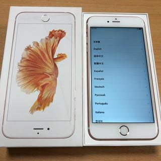 アップル(Apple)のドラえもん様用【極美品】phone6s plus 128gb SIMフリー ロー(スマートフォン本体)