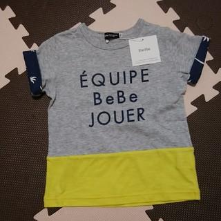 タグ付き 新品未使用 BEBE Tシャツ 110