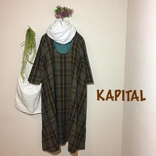 キャピタル(KAPITAL)のKAPITAL☆Aラインワンピース (ロングワンピース/マキシワンピース)