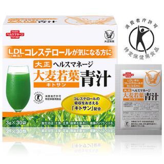 タイショウセイヤク(大正製薬)の大正製薬 大麦若葉 青汁 30袋🍹LDLコレステロールが気になる方に✨(青汁/ケール加工食品 )