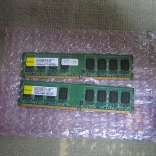CelixirのDDR2-800(PC2-6400)2GB×2=4GB(PCパーツ)