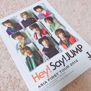 Hey! Say! JUMP - Hey! Say! JUMP アジアツアー パンフレット