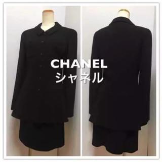シャネル(CHANEL)の【一度着用】CHANEL 冠婚葬祭 スーツ 黒 38 ハンガー・ガーメント付(スーツ)