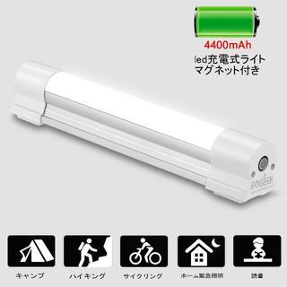 防災用にも多機能  LED 懐中電灯 磁石付(その他)