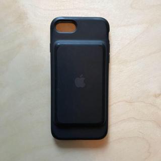 アップル(Apple)のiPhone7 モバイルバッテリーケース(iPhoneケース)