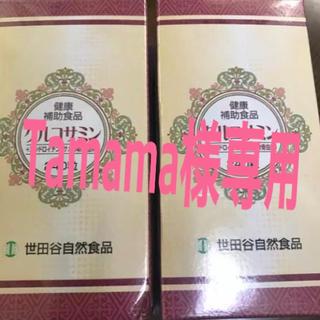 世田谷自然食品グルコサミン+コンドロイチン(青汁/ケール加工食品 )