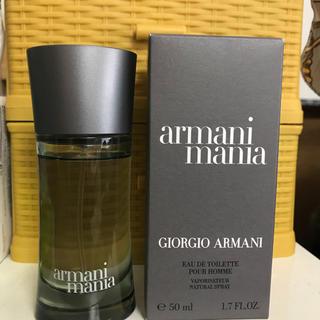 ジョルジオアルマーニ(Giorgio Armani)のArmani Mania 50ml(香水(男性用))