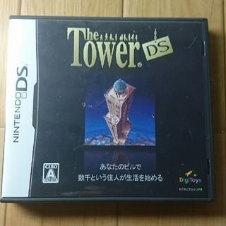 ニンテンドウ(任天堂)のDSソフト ザ タワー(携帯用ゲームソフト)