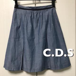 シーディーエスベーシック(C.D.S BASIC)のC.D.S BASIC スカート 新品(ひざ丈スカート)