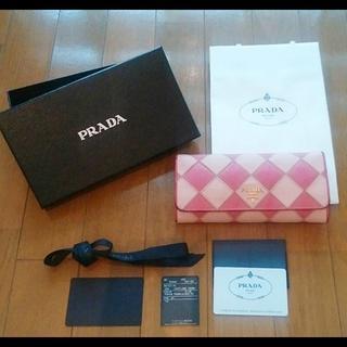 プラダ(PRADA)のプラダ PRADA サフィアーノ ROMBI 長財布 ピンク×ホワイト ギャラ有(財布)