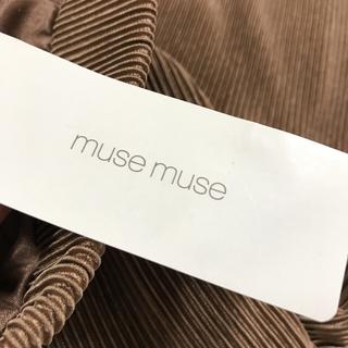 ミューズミューズ(muse muse)のmusemuse ガウチョパンツ(カジュアルパンツ)