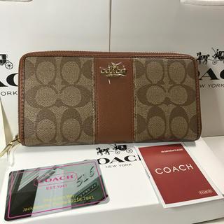 コーチ(COACH)の☆新品☆COACH◆長財布◆正規品【箱付き】送料無料★即日発送(財布)