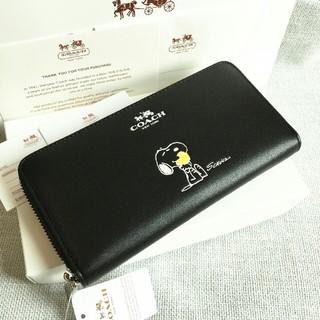 コーチ(COACH)のCOACH 長財布 コーチ正規品 F53773 ブラック 正規アウトレット品(財布)