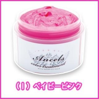 ベイビーピンク エンシェールズ カラーバター 新品 送料無料(カラーリング剤)