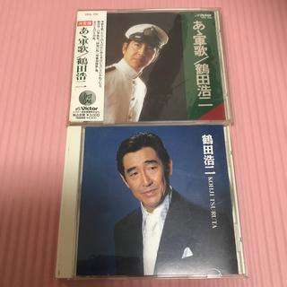 鶴田浩二CD 全然4巻(演歌)