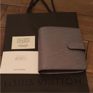 【中古】ルイヴィトン  エピ 二つ折り財布