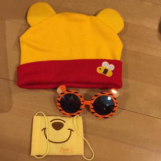 ディズニー(Disney)のぷーさん セット サングラス 帽子 マスク(サングラス/メガネ)