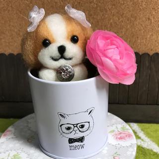 羊毛フェルト シーズー  犬 ハンドメイド  手作り(ぬいぐるみ)