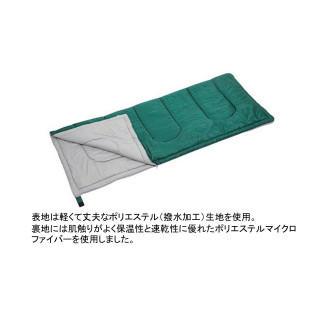 大好評☆キャプテンスタッグ 寝袋 【最低使用温度15度】 封筒型シュラフ(寝袋/寝具)