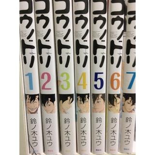 コウノドリ 1〜22巻(青年漫画)