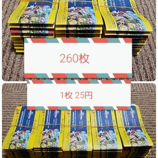 1枚25円 残り 260枚 ローソンスピードくじ 応募券(その他)