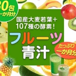 フルーツ青汁  青汁(青汁/ケール加工食品 )