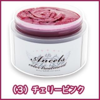 チェリーピンク エンシェールズ カラーバター 新品 送料無料(カラーリング剤)