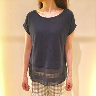 メイソングレイ(MAYSON GREY)の裾デザイントップス٩(´ᵕ`๑)و*(カットソー(半袖/袖なし))